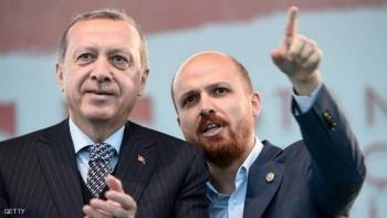 أردوغان وابنه