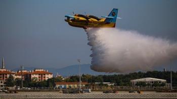 الطائرات المخصصة لإطفاء الحرائق