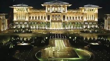 قصر من قصور أردوغان