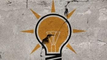 شعار حزب العدالة والتنمية
