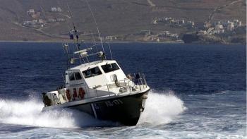 زوارق خفر السواحل اليوناني