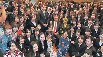جامعات للتفيات في تركيا