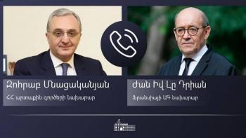 وزير خارجية فرنسا ونظيره الأرميني