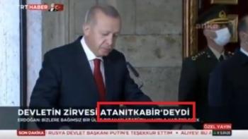 سقطات القنوات الموالية لأردوغان