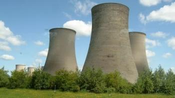 محطة طاقة نووية- أرشيفية