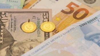 الاحتياطي النقدي التركي