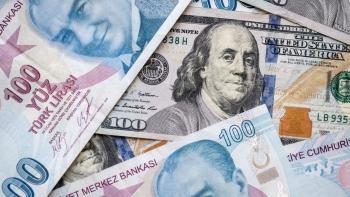 اسعار العملات مقابل الليرة التركية