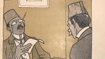 صورة من غلاف جريدة من العصر العثماني
