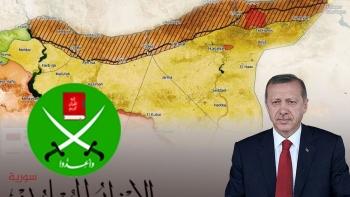 الإخوان وأردوغان