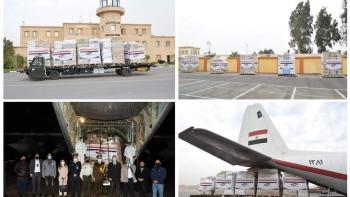 طائرة مساعدات مصرية