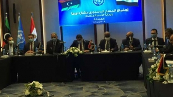 اجتماعات المسار الدستوري الليبي في الغردقة