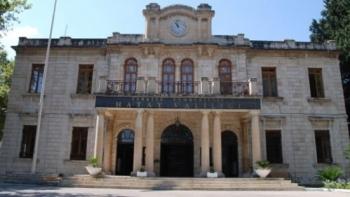 مبنى محافظة مدينة هاتاي