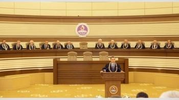 المحكمة الدستورية التركية