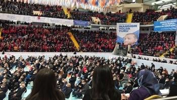 مشهد من مؤتمرات حزب العدالة والتنمية