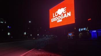 لافتة لأردوغان
