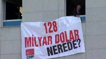 أين الـ128 مليار دولار؟