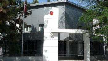 السفارة التركية في تركمانستان