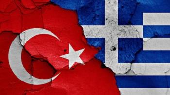 علمي تركيا واليونان