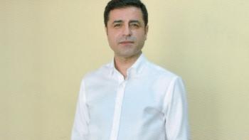 دميرتاش
