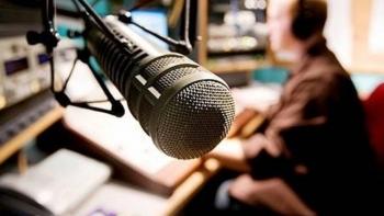 إذاعة الراديو