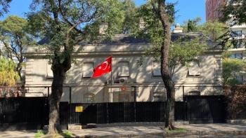 سفارة تركية