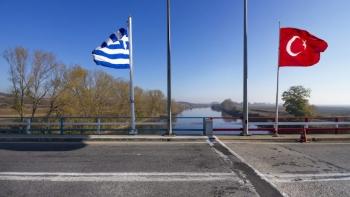 حدود تركيا واليونان