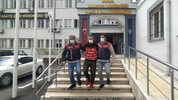 اعتقال المواطن التركي