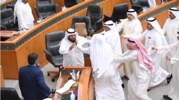 البرلمان الكويتى