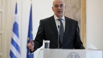 وزير الخارجية اليونانى