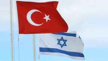 علم إسرائي وتركيا