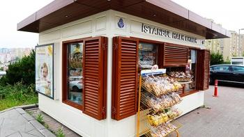 رغيف الخبز بمدينة إسطنبول