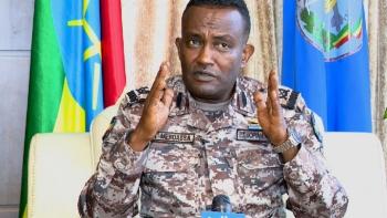 قائد سلاح الجو الإثيوبى