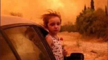 صور من الحرائق