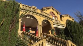 السفارة التركية في تشيلي