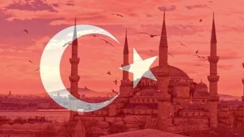 العلم التركي- أرشيفية