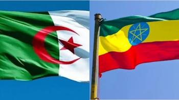 الجزائر وإثيوبيا