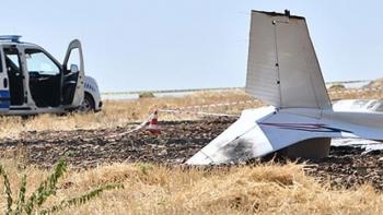 سقوط طائرة «أرشيفية»
