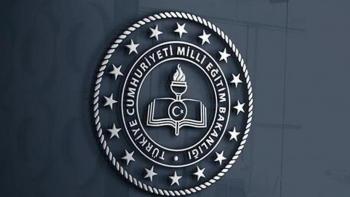 شعار وزارة التربية والتعليم التركية