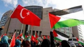 علما فلسطين وتركيا