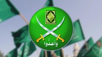 الإخوان المسلمين