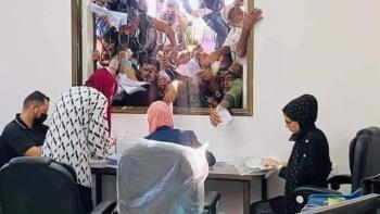 غرفة التجارة والصناعة بقطاع غزة