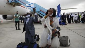 الهجرة إلى إسرائيل