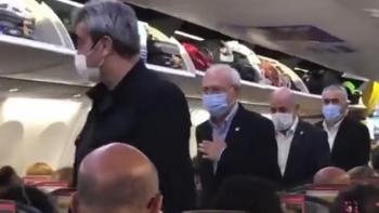زعيم المعارضة التركية من الطائرة
