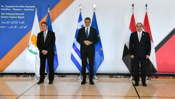 القمة الثلاثية بين مصر واليونان وقبرص