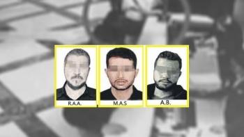 صور لشبكة التجسس