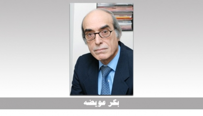 نجلاء تونس وساره بريطانيا