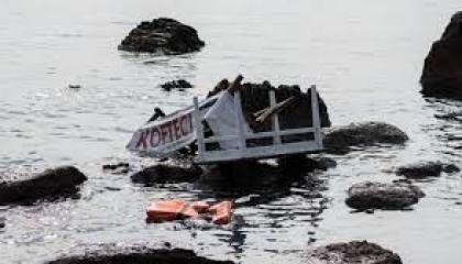 غرق قارب تركي يُقل لاجئين قرب سواحل اليونان