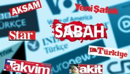 صحافة أردوغان تتجاهل أخبار زيادة أسعار الكهرباء