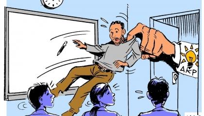 المدرس في عهد العدالة والتنمية : من الصف إلى السجن.. ومن هناك إلى القبر
