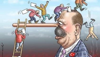 غطرسة أردوغان
